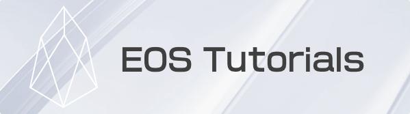 Eos show banner en